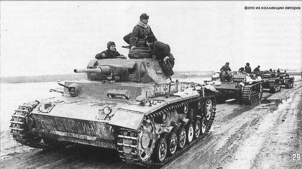 Немецкие танки 1941 1945